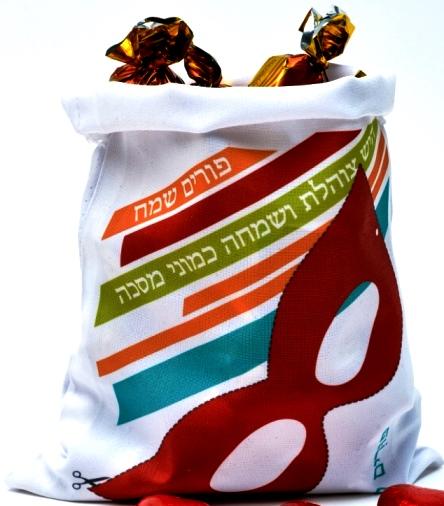 משלוח מנות ברשת spices. צילום דן חיימוביץ