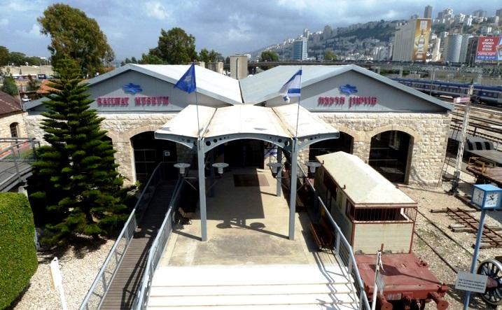 מוזיאון הרכבת בחיפה