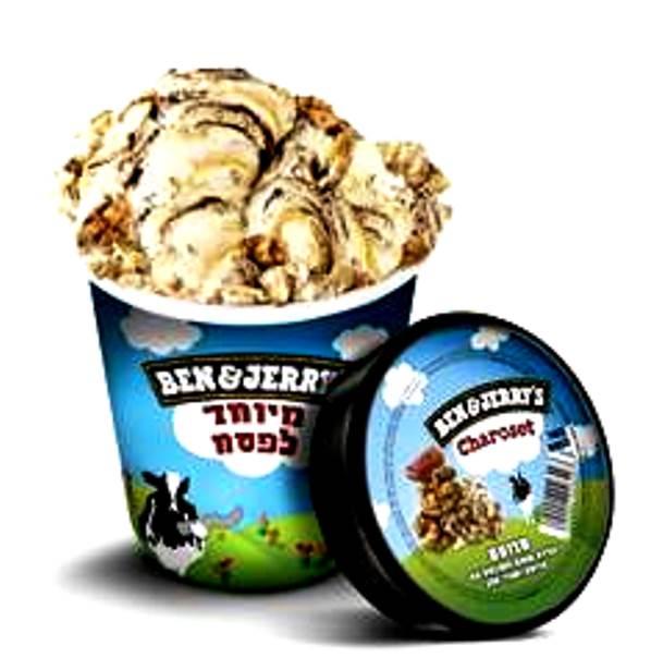 גלידת חרוסת. בן & ג'רי.