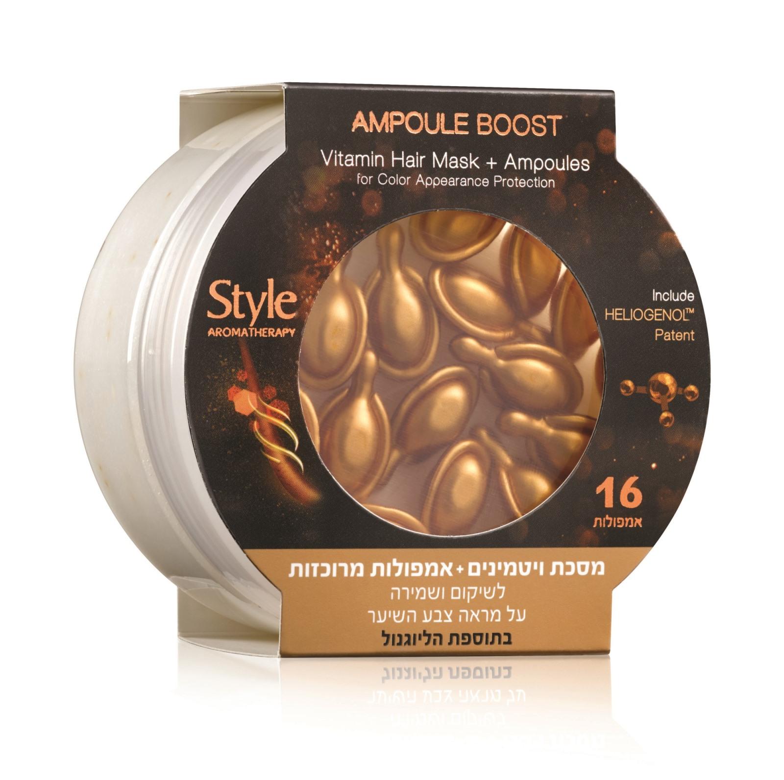 ערכת מסכה פלוס אמפולות להגנה על צבע שיער