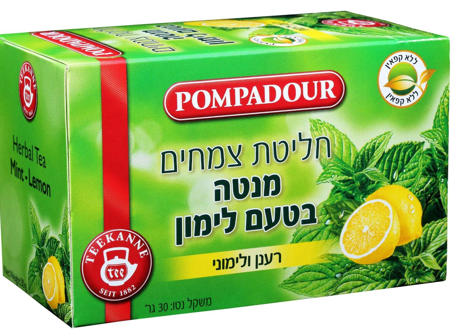 חליטת מנטה בטעם לימון. פומפדור. צילום אפרת אשל