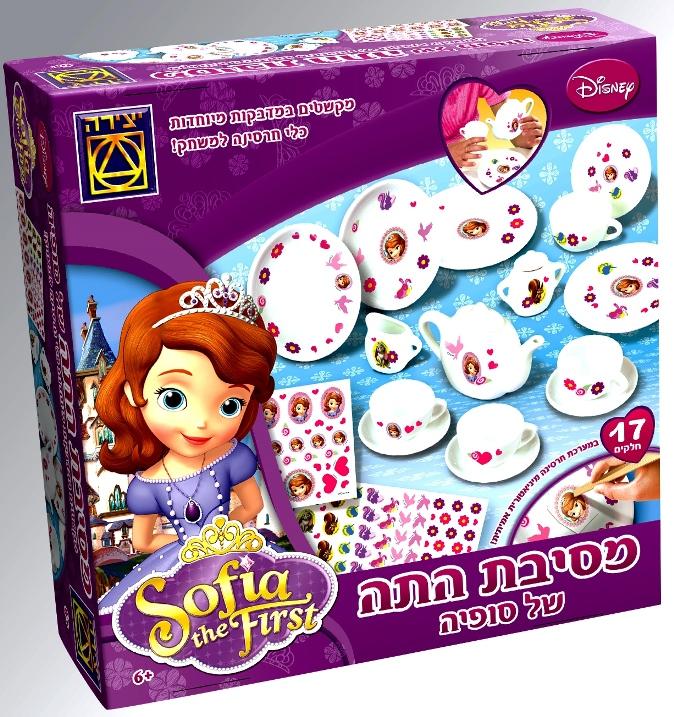 משחק מסיבת התה של נסיכת דיסני סופיה. חברת משחקי יצירה