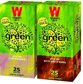 שני טעמים חדשים של ויסוצקי. תה ירוק עם קינמון ודבש ותה ירוק עם לימונית ויסמין