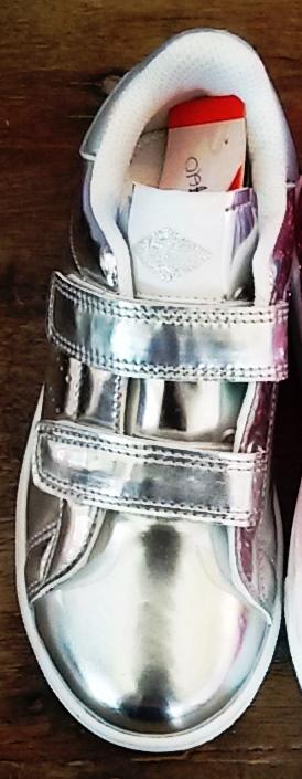 """נעלי גלי"""