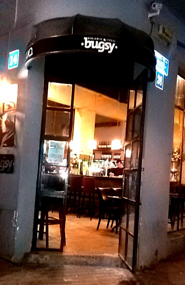 באגסי. מסעדה בפלורנטין פינת השדרה