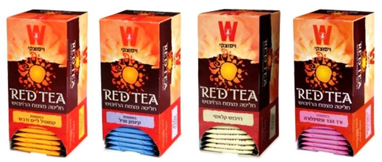 תה אדום. ויסוצקי
