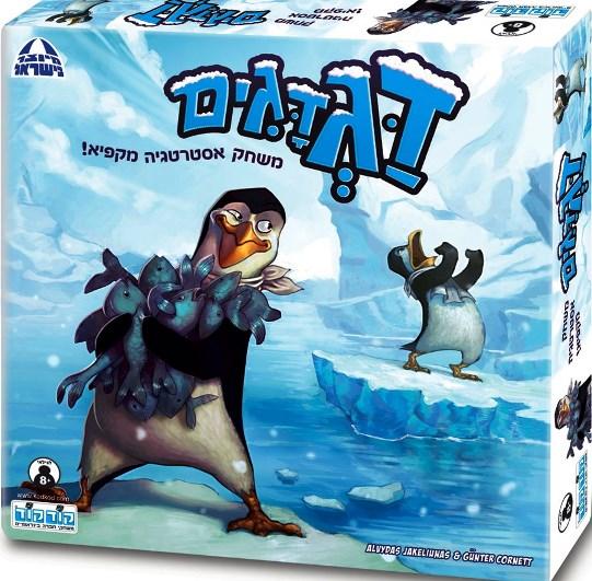 משחק אסטרטגיה עם פינגווינים ודגיגים המיוצר בארץ על ידי קודקוד משחקים