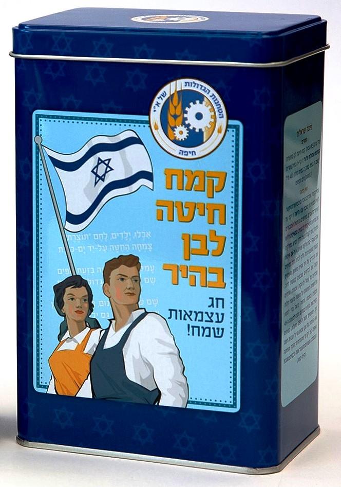 """""""התחנות הגדולות של ארץ ישראל"""". צילום מנחם גרייבסקי"""